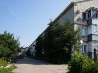 Буинск, Богдана Хмельницкого ул, дом 41