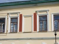 Елабуга, Большая Покровская ул, дом 1