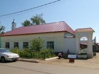 Елабуга, улица Большая Покровская, дом 4. индивидуальный дом