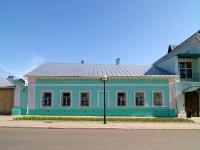 Елабуга, улица Большая Покровская, дом 7. офисное здание
