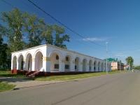Елабуга, улица Большая Покровская, дом 8. многоквартирный дом