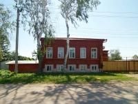 Елабуга, улица Большая Покровская, дом 32. многоквартирный дом