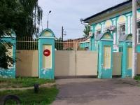 Elabuga, Bolshaya Pokrovskaya st, 房屋 33. 居民就业中心