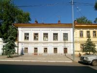 Елабуга, улица Гассара, дом 1. офисное здание
