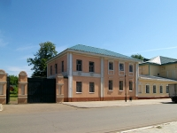 Elabuga, Gassar st, house 2. office building
