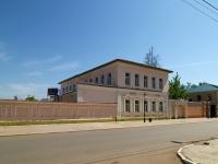Елабуга, улица Гассара, дом 4. офисное здание