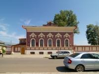 Елабуга, улица Гассара, дом 6. офисное здание