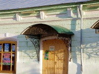 Elabuga, Gassar st, 房屋 8. 商店