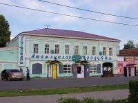 Елабуга, улица Гассара, дом 10. магазин