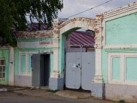 Елабуга, улица Гассара, дом 12. правоохранительные органы