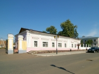 Елабуга, улица Спасская, дом 3. офисное здание