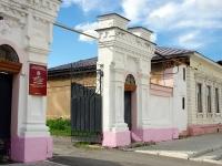 "Elabuga, public organization ЦСППН ""Ариадна"", Spasskaya st, house 5"