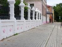 """Елабуга, общественная организация ЦСППН """"Ариадна"""", улица Спасская, дом 5"""