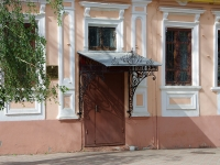 Elabuga, Spasskaya st, house 6. office building
