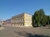 Елабуга, улица Спасская, дом 11. многофункциональное здание