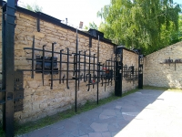 Елабуга, мемориал Жертвам политических репрессийулица Говорова, мемориал Жертвам политических репрессий