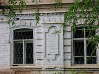 Elabuga, Naberezhnaya st, house 9. Apartment house