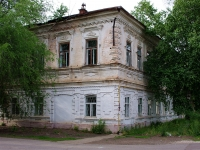 Елабуга, улица Тойминская, дом 9. многоквартирный дом