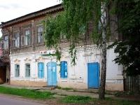 Елабуга, улица Тойминская, дом 10. многоквартирный дом