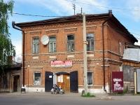 Елабуга, улица Тойминская, дом 14. многоквартирный дом