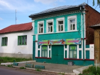 Elabuga, Naberezhnaya st, house 22. Apartment house with a store on the ground-floor