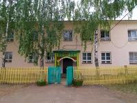 Елабуга, улица Набережная, дом 4. детский сад