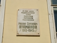 Елабуга, кафе / бар Купеческий дом, улица Набережная, дом 10