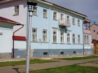 Elabuga, museum Дом–музей И.И. Шишкина, Naberezhnaya st, house 12