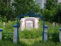 Elabuga, monument ГероямNaberezhnaya st, monument Героям