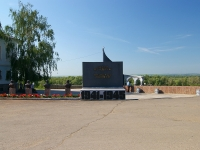 Елабуга, улица Набережная. площадь Памяти