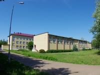 Елабуга, улица Строителей, дом 6. школа №3