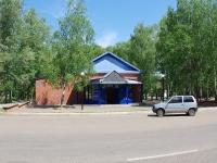 Елабуга, улица Строителей, дом 9А. спортивный клуб