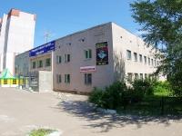 Elabuga, Stroiteley st, 房屋 21. 多功能建筑