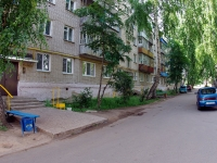 Elabuga, Mira avenue, house 15. Apartment house