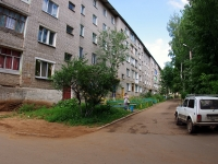 Elabuga, Mira avenue, house 17. Apartment house