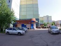 Elabuga, 商店 Махта, Mira avenue, 房屋 41А