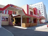 Елабуга, улица Тази Гиззата, дом 6. торгово-развлекательный центр Визит