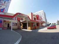 Elabuga, retail entertainment center Визит, Tazi Gizzat st, house 6