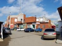 Елабуга, Нефтяников проспект, дом 6. магазин