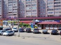 Elabuga, Neftyanikov avenue, 房屋 11Б. 商店