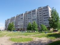Elabuga, Neftyanikov avenue, house 11. Apartment house