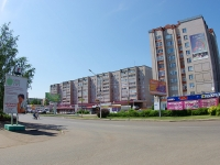 Елабуга, Нефтяников пр-кт, дом 11