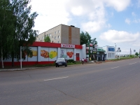 Elabuga, Neftyanikov avenue, 房屋 12/1. 商店