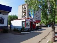 "Elabuga, 商店 ""Ак яр"", Neftyanikov avenue, 房屋 14А"