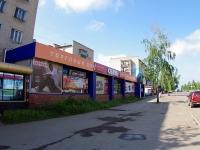 Elabuga, Neftyanikov avenue, 房屋 16/1. 商店