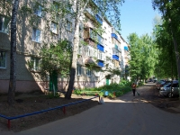 Elabuga, Neftyanikov avenue, house 18. Apartment house