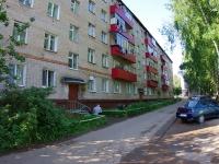 Elabuga, Neftyanikov avenue, house 20А. Apartment house