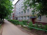 Elabuga, Neftyanikov avenue, 房屋 20Б. 公寓楼