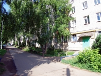 Elabuga, Neftyanikov avenue, house 20. Apartment house