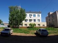 Elabuga, Neftyanikov avenue, house 32А. office building
